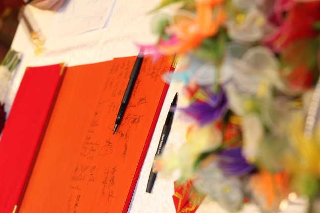 Registre des dons mariage chinois