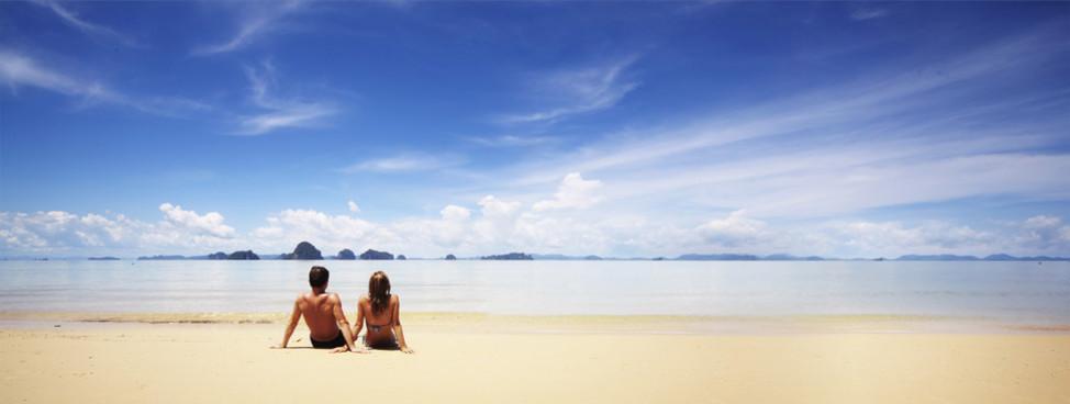 Gagne un bon d'achat de 150 € pour ton voyage de noces avec TraceDirecte !