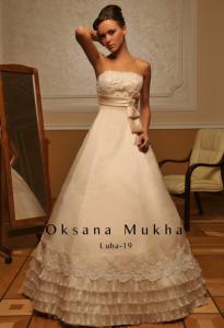 Essayage robe de mariée Oksana Mukha
