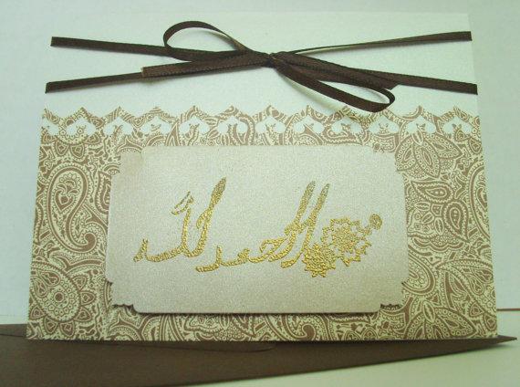 faire part de mariage oriental arabe
