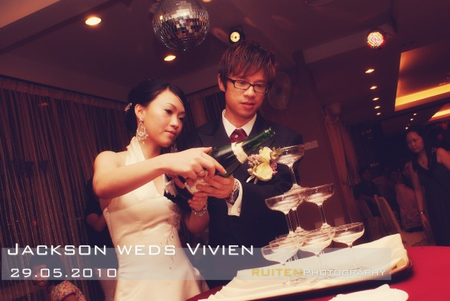 fontaine à champagne mariés