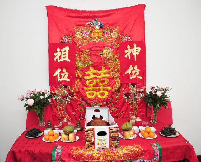 Autel de mariage traditionnel chinois