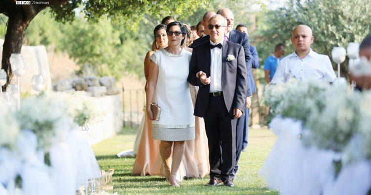 Mariage mixte : la tenue des parents de la mariée