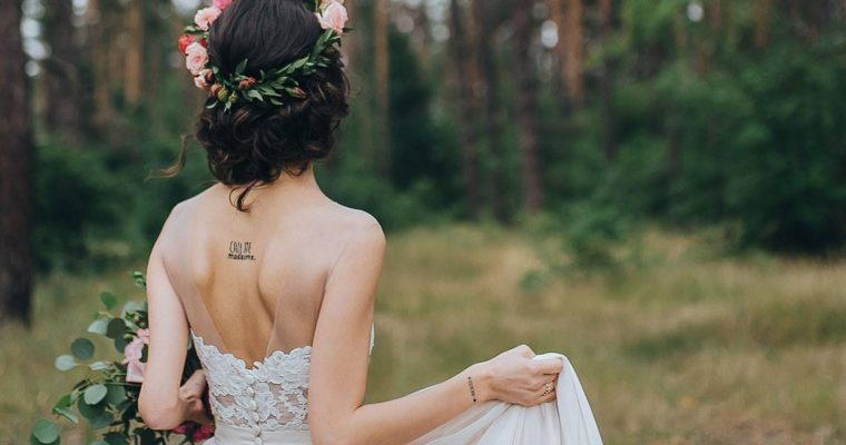 Gagne tes Petits Tattoos avec Petit Mariage entre Amis !