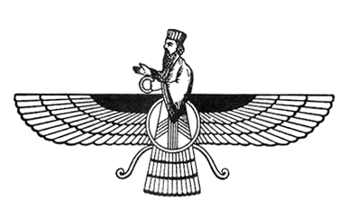La cérémonie zoroastrienne de notre mariage