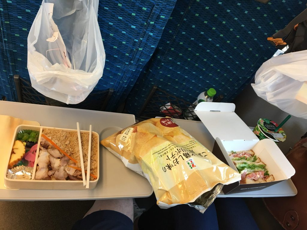 Mon voyage de noces au Japon